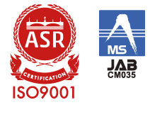 nc_ASR_JAB_ISO9001_4C