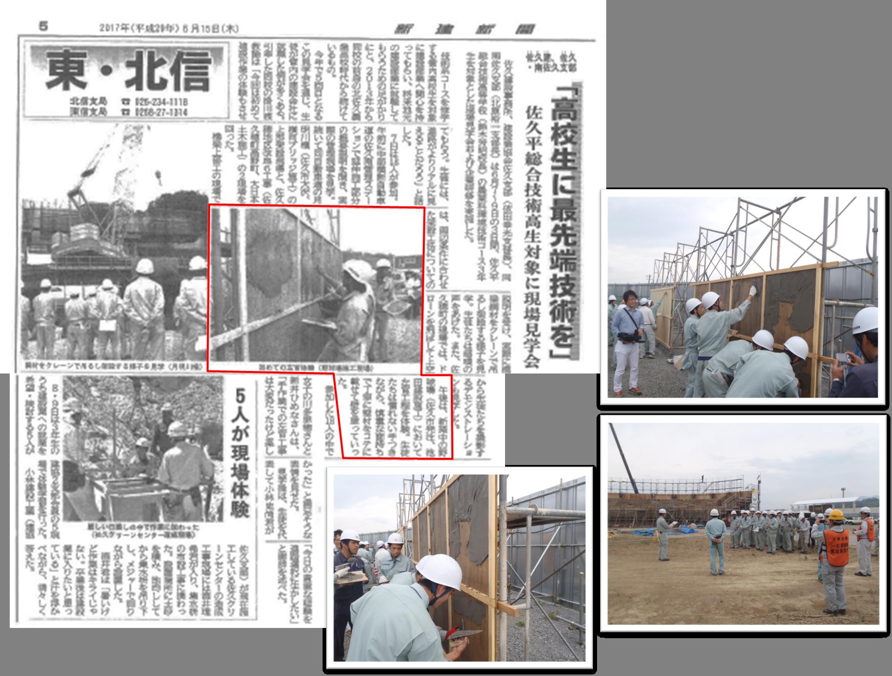 新聞と写真